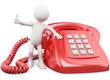 Телефон горячей линии