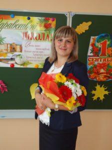 Гуськова Ольга Викторовна